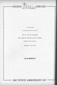 McCaul Synagogue Golden Anniversary (1938) — Section B