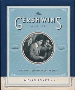 Gershwin-cover