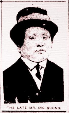 Ing-Quong-1912