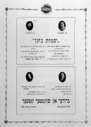 HSBS-8732-Kutcher-Stern