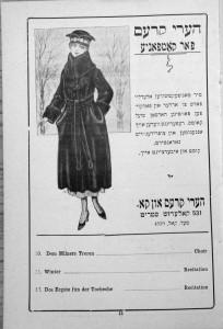 Yugend-1918-10