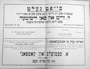 Yugend-1918-12-13