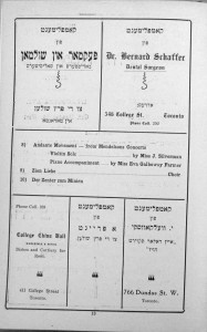 Yugend-1918-18