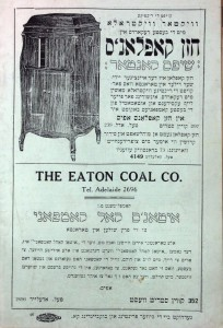 Yugend-1918-24