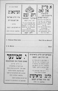 Yugend-1918-6