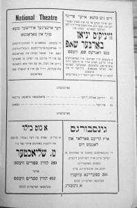 Yugend-1918-7