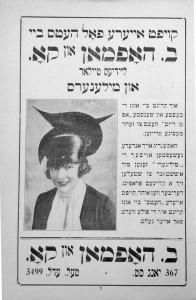 Yugend-1918-8