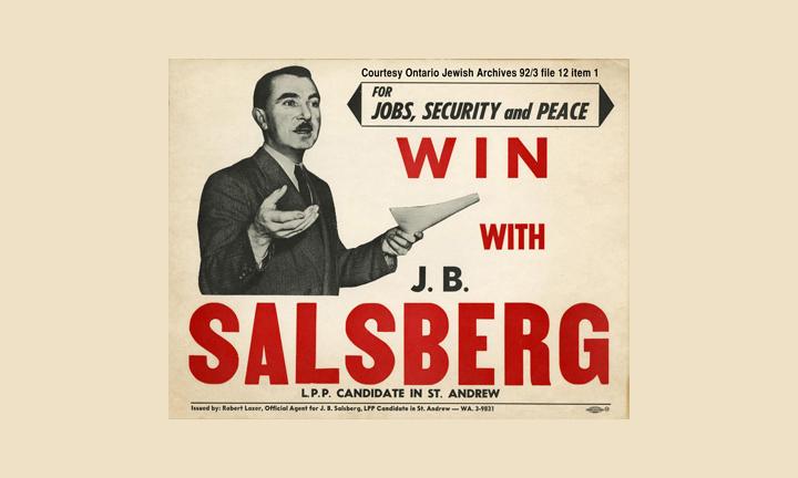 92-3-file-12-item-1-salsberg