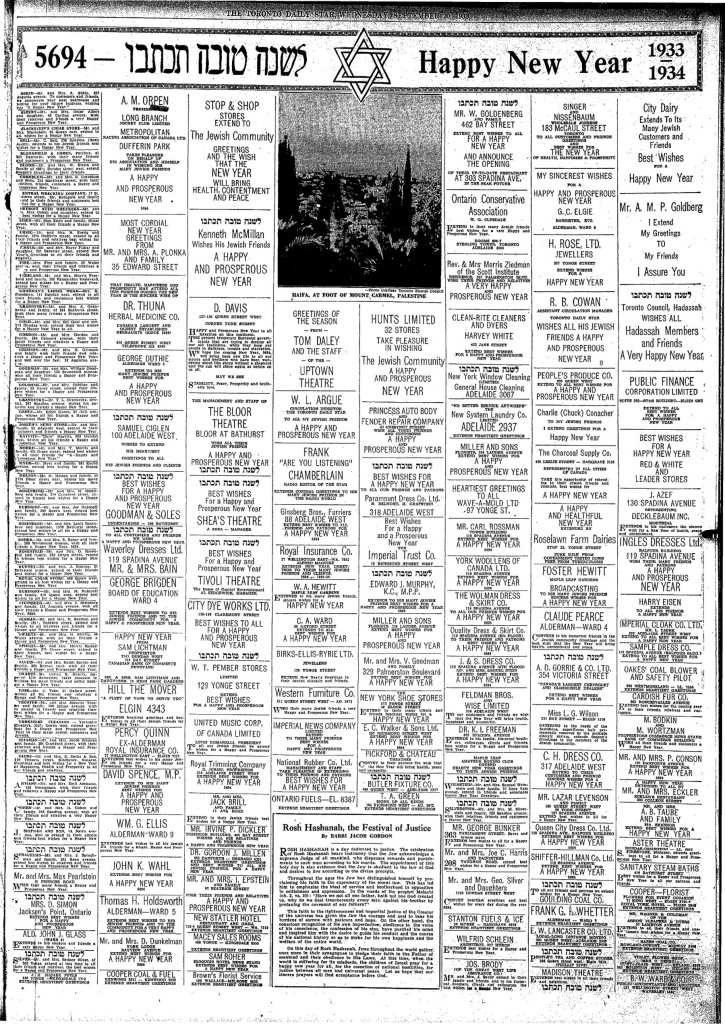 New-Years-ads-20sep1933s