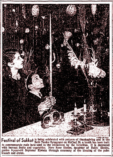 Sukkot-ill-4oct1952g