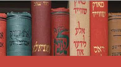 yiddishbooks2
