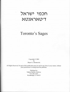 Sages-1