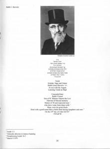 Sages-20-Hurwitz