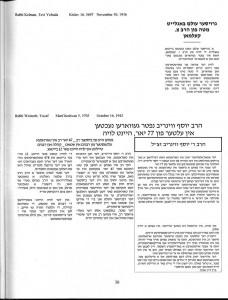 Sages-36-Kelman-Weinreb