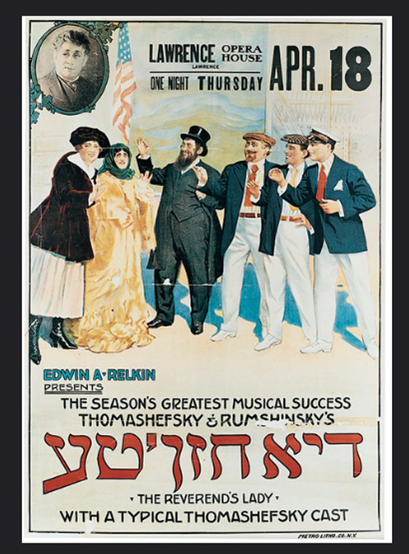 Yiddish-Theatre-poster